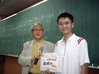 GRE高分1450-黃賜平 gre課程美加文教
