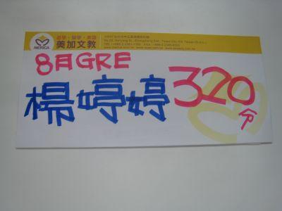 blog_0000013965