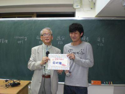 blog_0000012094