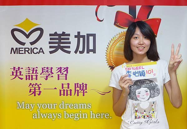 201405 TOEFL-iBT高分照片 李怡穎 101-1