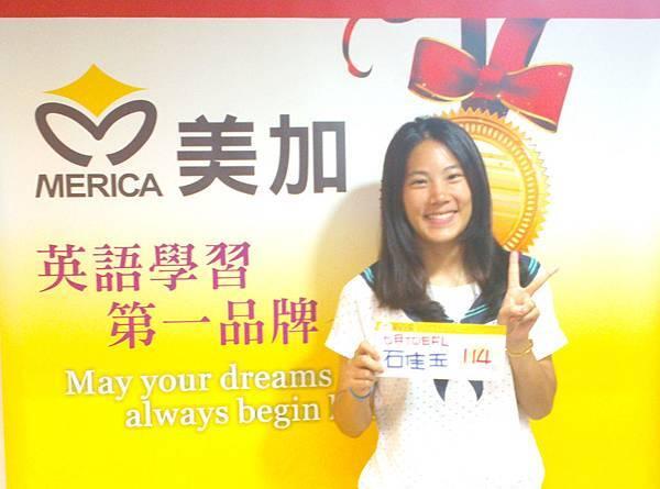 201406 TOEFL-iBT機經班高分照片 石佳玉 114-1