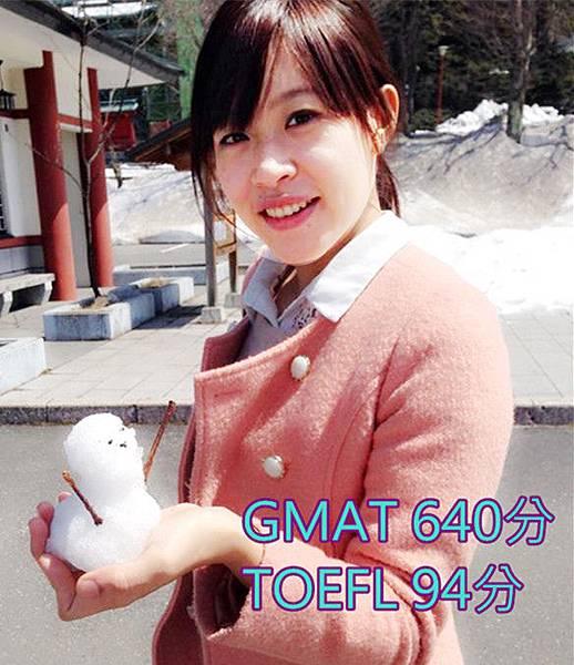 201407 TOEFL-iBT高分照片 陳宛萱 94
