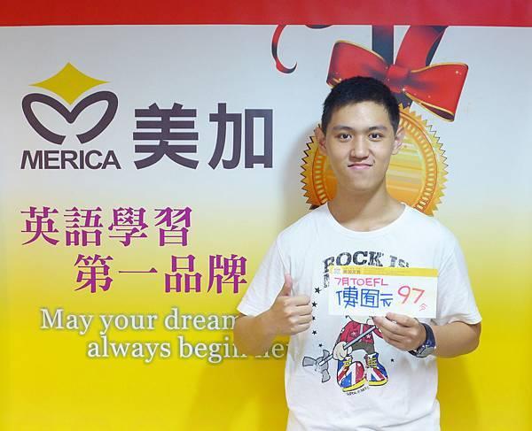 201407 TOEFL高分照片 傅囿元 97-2