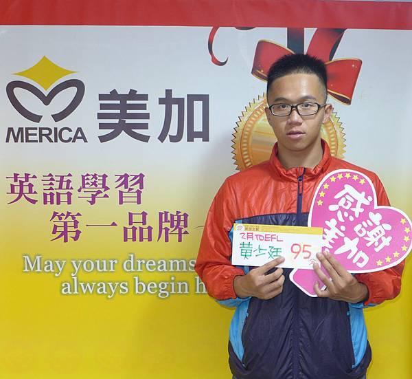 201502 TOEFL高分照片 黃少廷 95
