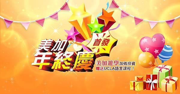 fb_800x420_2015_final_sale.jpg