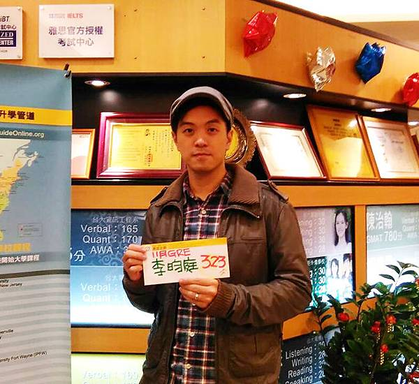 201511 GRE高分照片 李昀庭 323.jpg
