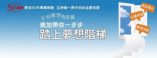 fb_851x315_20160401(放fb大圖).jpg