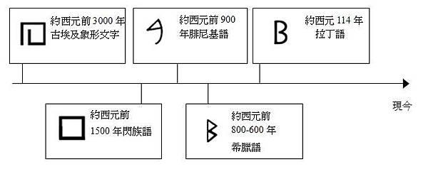 20160720-1.JPG