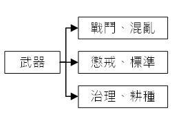 20160914-2.JPG
