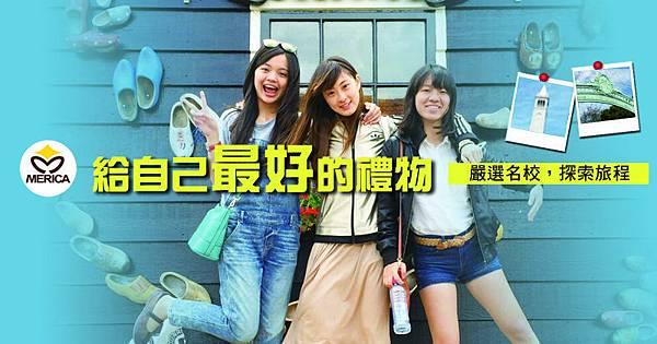 fb_800x420_studyabroad.jpg