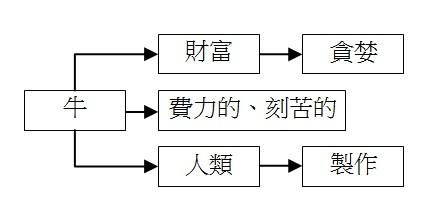 20170112-2.jpg
