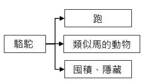 20170330-13.jpg