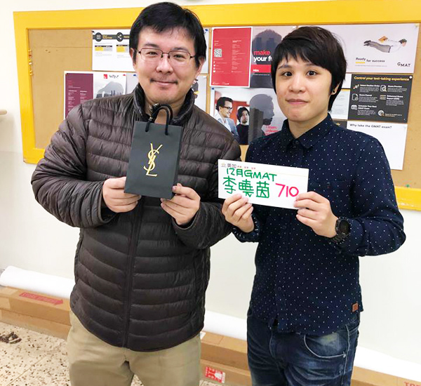 201812 GMAT高分照片 李曉茵 710-3.jpg