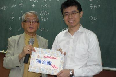陳治翰 GMAT 780.jpg