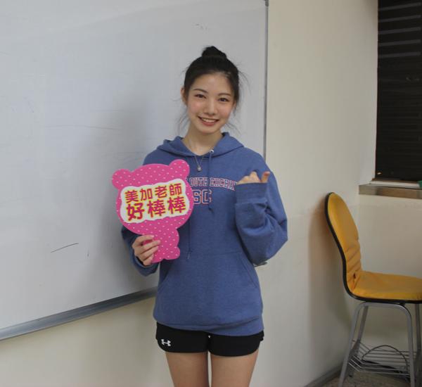 SAT準備心得-劉靖予學員推薦SAT補習班