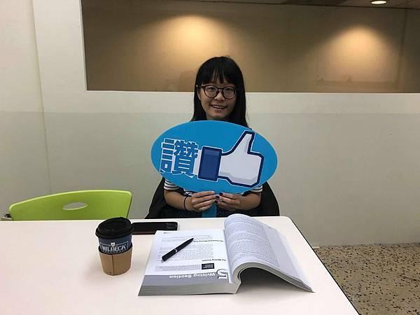 TOEFL115準備心得鄭伃倩推薦托福補習班