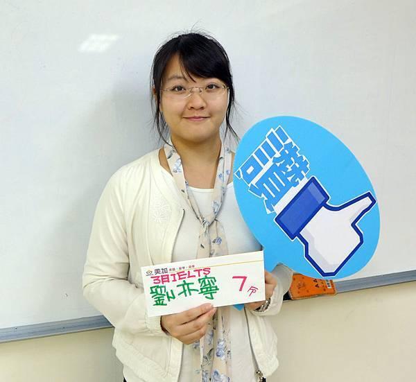 201903 IELTS高分照片 劉亦寧 7.jpg