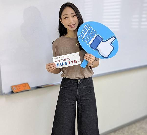 201904 TOEFL高分照片 章妤安 115.jpg