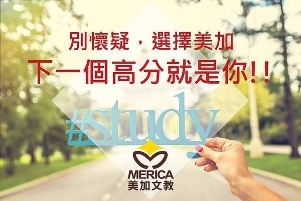 托福96準備心得-熟練解題事半功倍,出國交換沒問題!推薦TOEFL補習班
