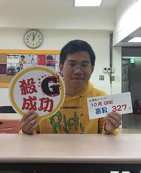 201910 GRE高分照片 高昇 327.jpg