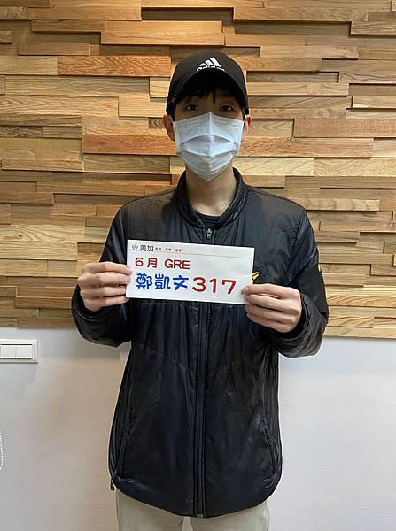 201906 GRE高分照片 鄭凱文 317.jpg