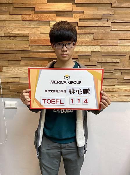 202001 TOEFL照片 林心鵬 114.jpg