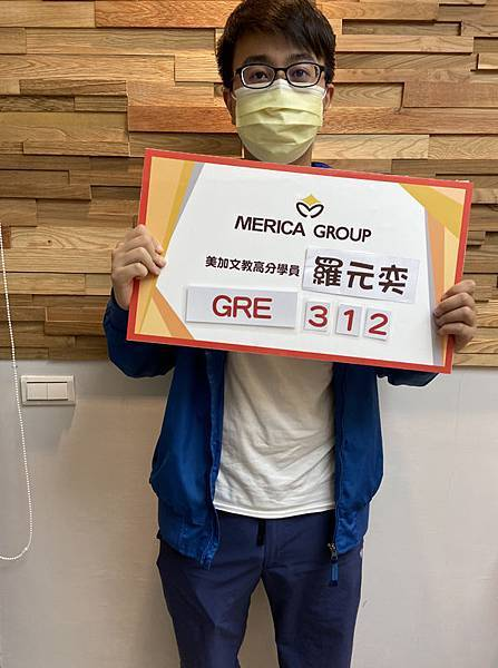 202002 GRE高分照片 羅元奕 312.jpg