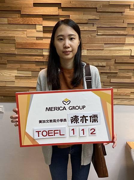 202001TOEFL照片 陳亦儒 112.jpg