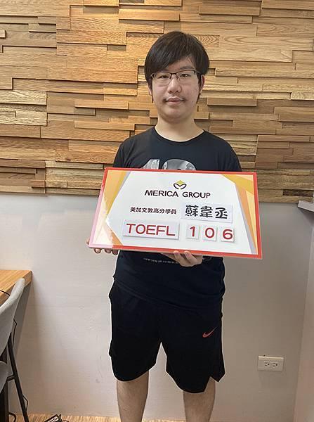 202006 TOEFL高分照片 蘇韋丞 106.jpg