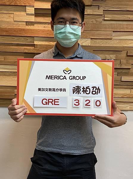 202005 GRE高分照片 陳柏劭 320.jpg