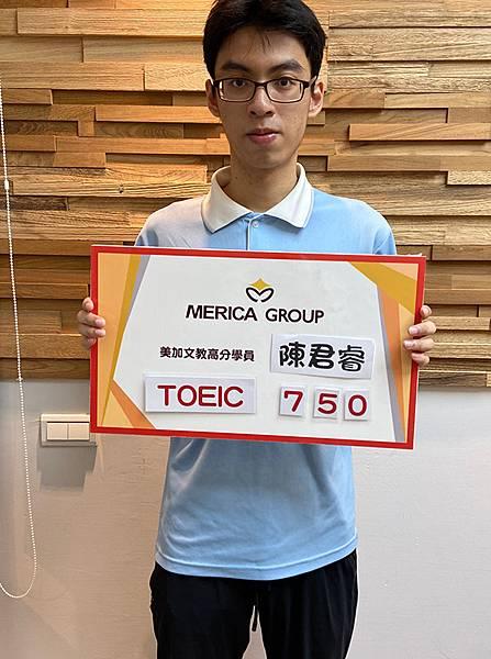 202010 TOEIC高分照片 陳君睿 750.jpg