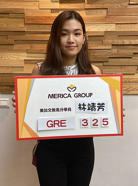 202008 GRE高分照片 林靖芳 325.jpg