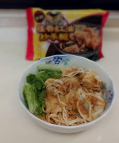 桂香紅油抄手麵