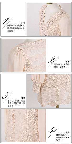 LIYO理優上衣正韓雪紡袖V領針織上衣(杏)-2