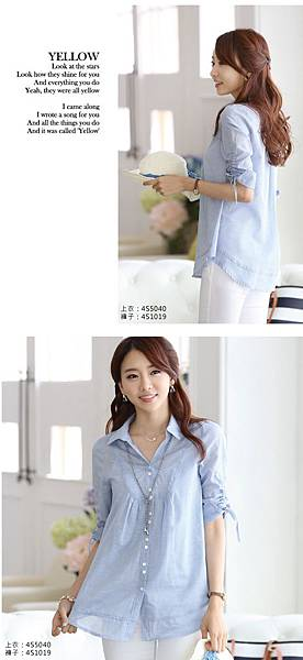 LIYO理優襯衫正韓休閒風顯瘦抽繩七分袖上衣(藍)-280元.jpg