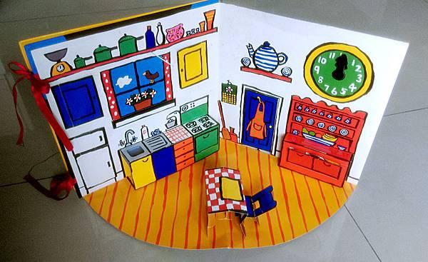波波的家-4.jpg