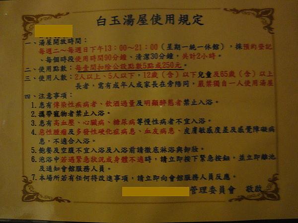 8fddc2ad1c3eca5032386b029c63ac60.jpg