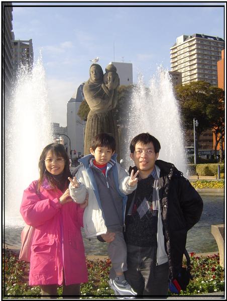 20060128-011.JPG