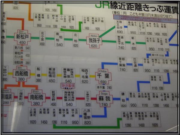 20060201-004.JPG