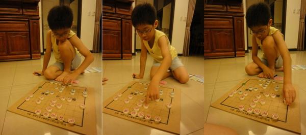 象棋01.jpg