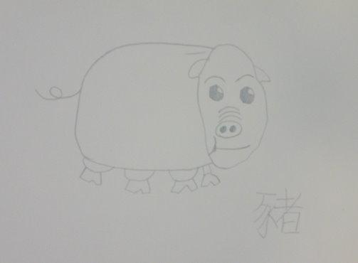 豬.JPG