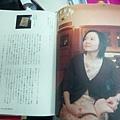 野性時代-小川洋子