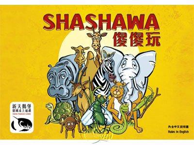 shashawa_1