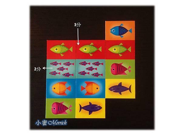 Fishstix_3s