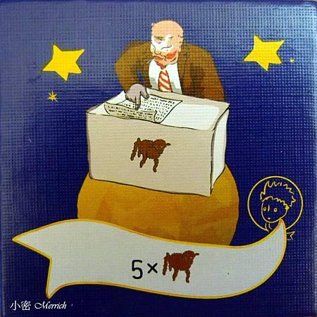 LP_businessman3