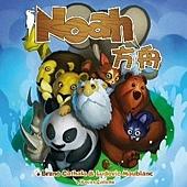 Noah_1