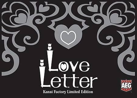 Love-Letter-Limit