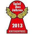 2013年度最佳遊戲