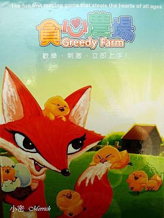 小密_GreedyFarm_Front