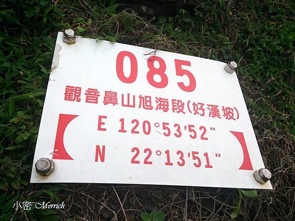 小密_阿朗壹_13